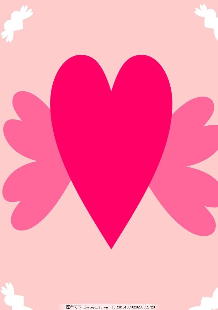 爱心背景 粉色 可爱 卡通