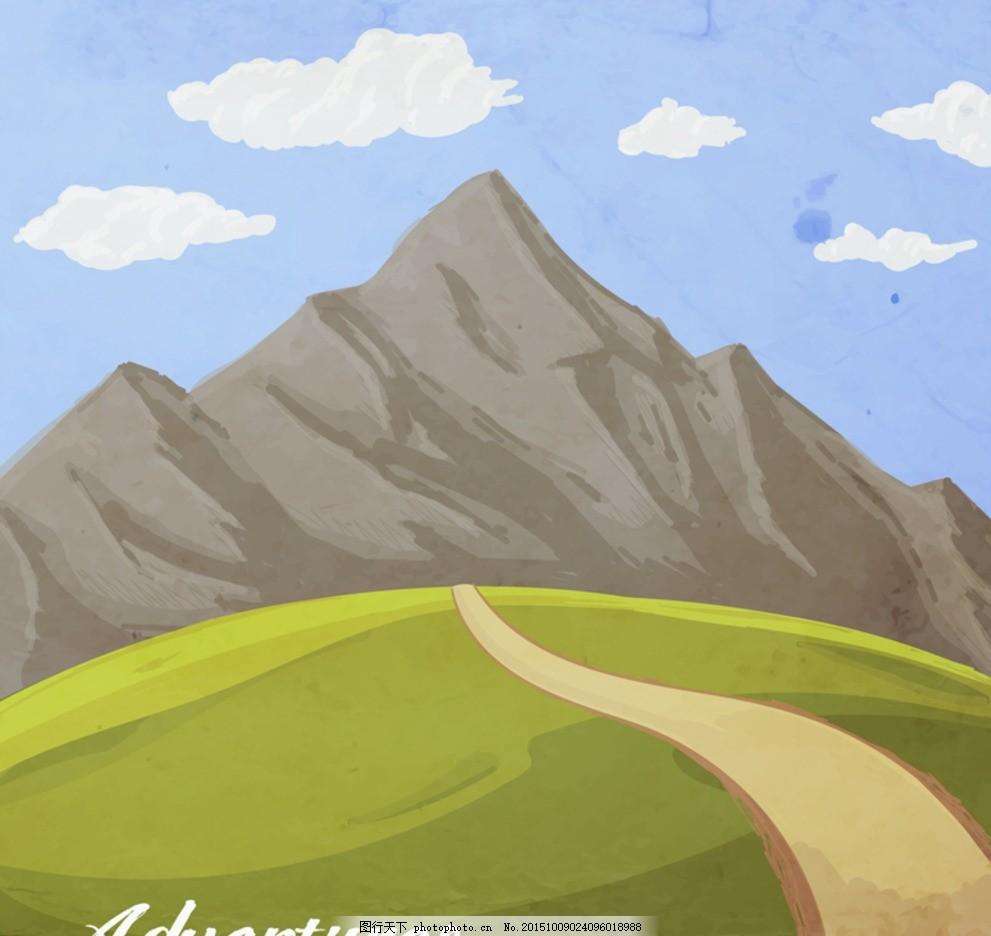 卡通山区风景矢量素材 山峰 山脉 道路 山路 云朵 白云 彩绘图片