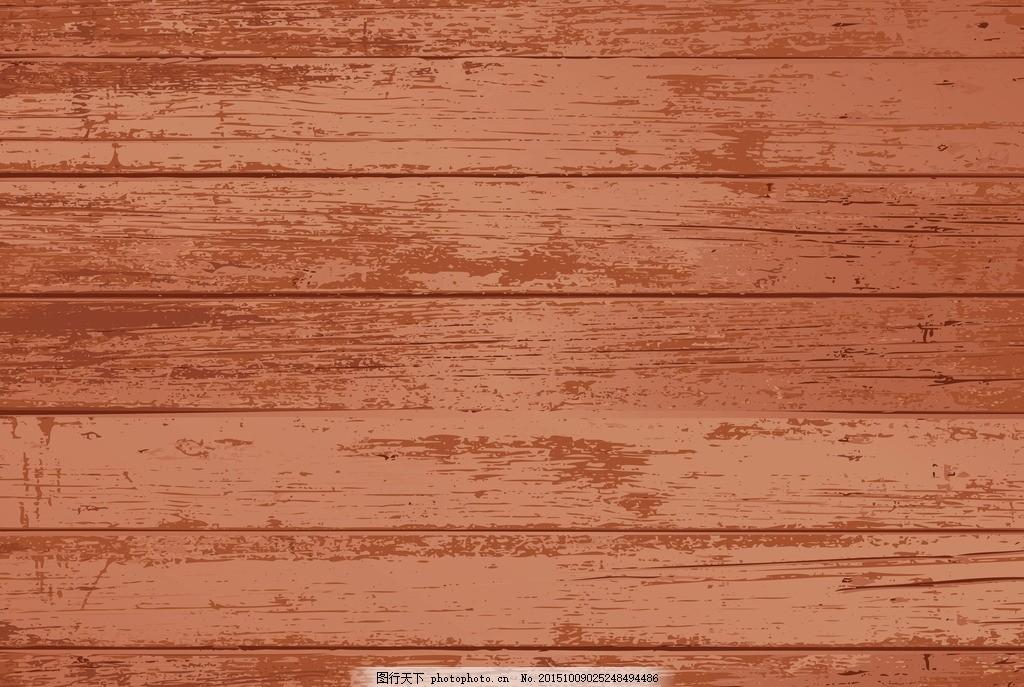 木板 木纹 木纹背景 木纹材质 木纹质感 木纹纹理 摄影