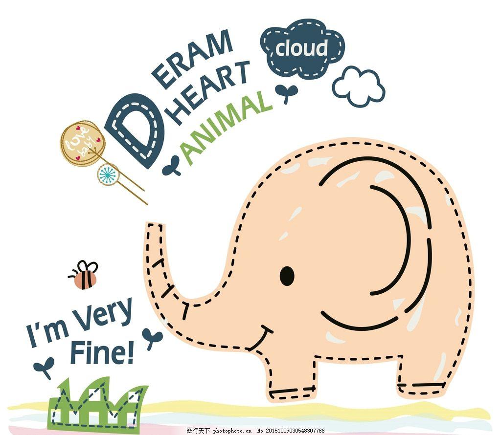 大象 云朵 卡通动物 卡通画 卡通插画 卡通背景 卡通底纹 儿童插画