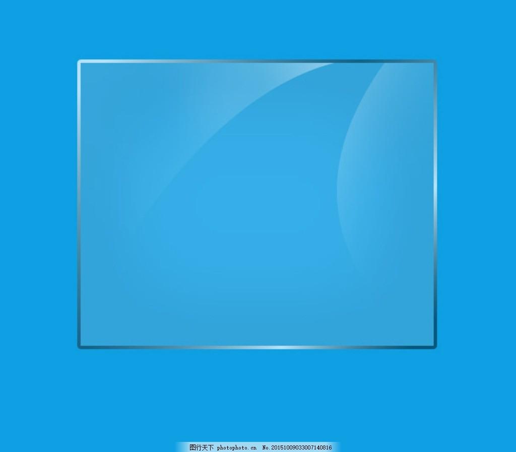 透明玻璃面板 透明 玻璃 反光 屏幕 显示屏 设计 psd分层素材 psd分层