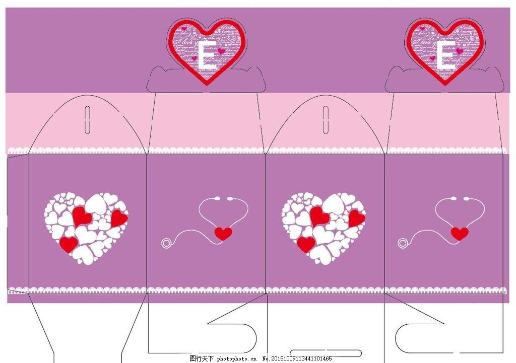 糖果盒 喜糖盒 喜糖盒子 喜糖包装 婚礼 情侣 糖果包装 人物 包装盒