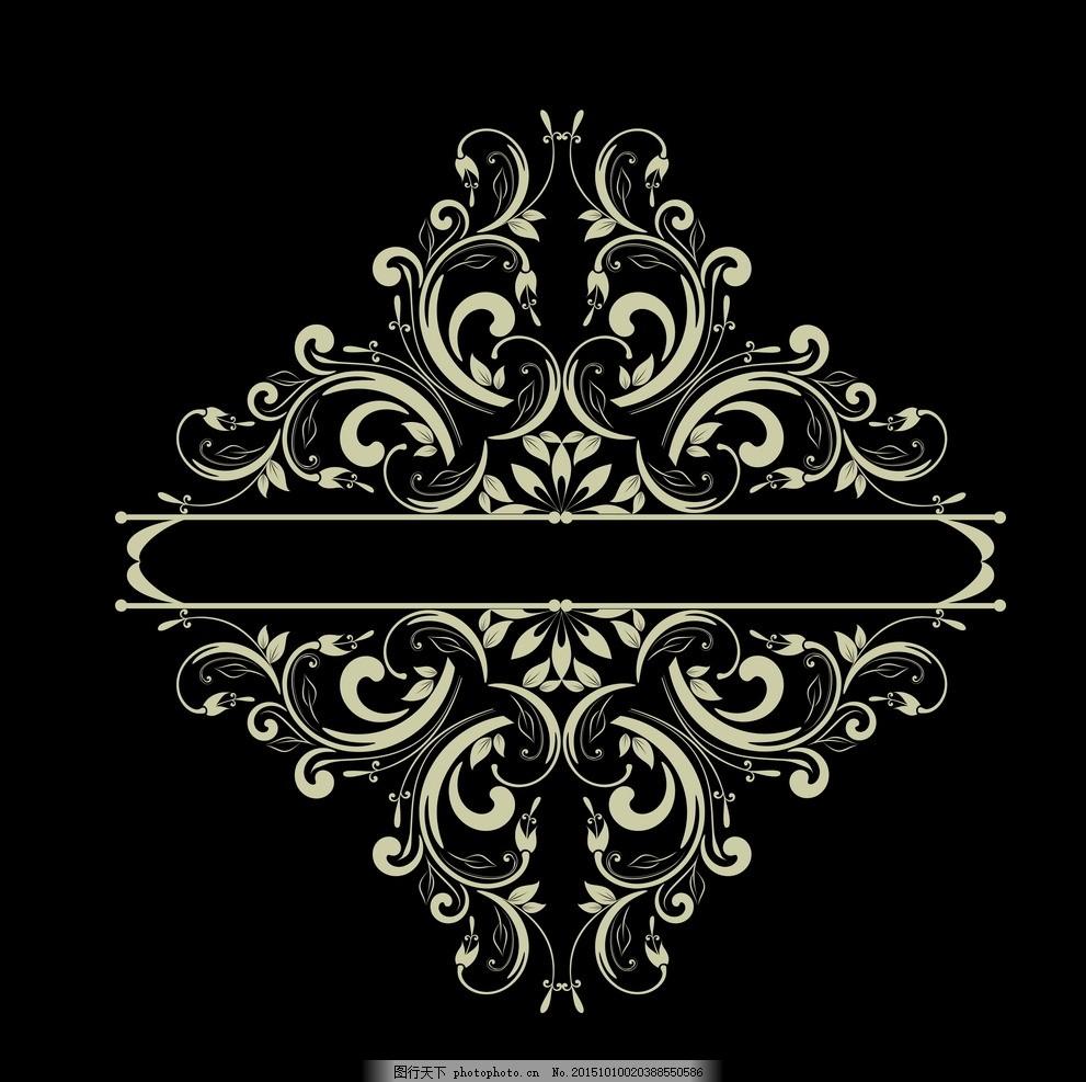 欧式花纹 花边 边框 花纹分割线 装饰花纹 花卉 页面装饰元素