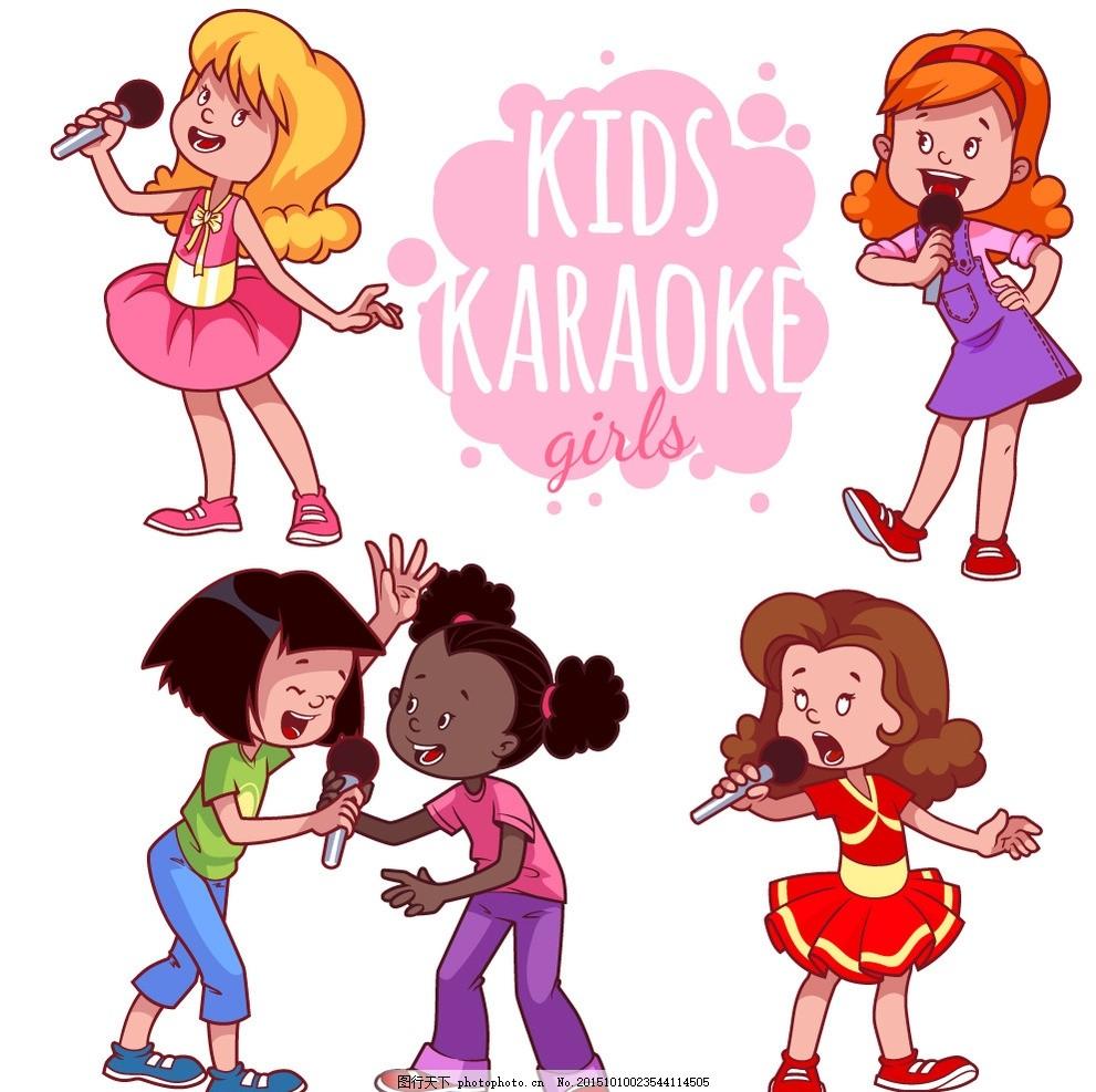 卡通儿童 小女孩 少儿 唱歌 幼儿园 手绘 小学生 人物 插画图片