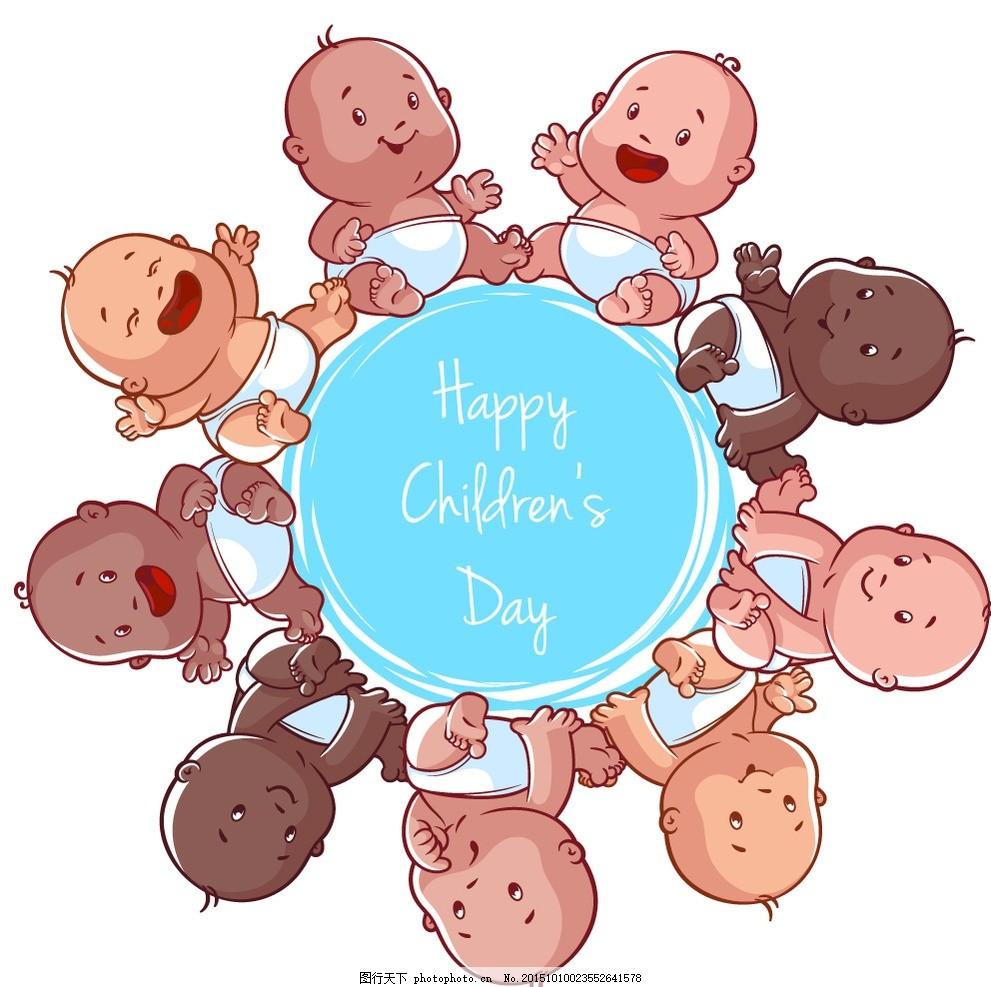 婴儿 儿童 手绘 卡通插画 儿童绘画 幼儿 漫画 孩子 可爱 玩耍 漫画儿