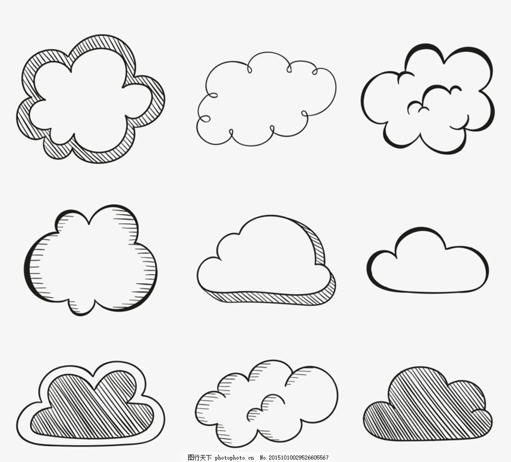 手绘云朵设计矢量图 白云 条纹 线条 插画 背景 海报 画册