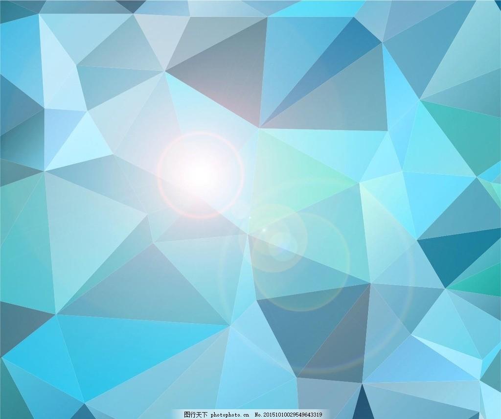 幾何背景 圖案 幾何圖形 幾何 海報背景 幾何圖形 原創 設計 廣告設計