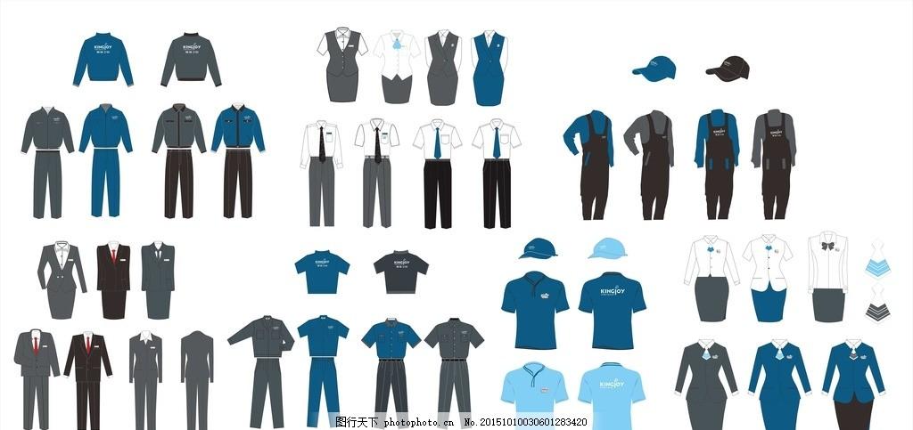 港捷边界VI服装设计绘制v边界可能性服装图片