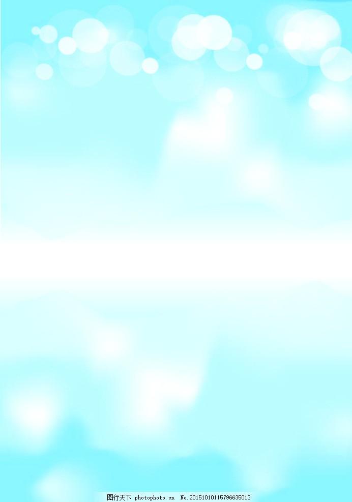 背景 壁纸 风景 设计 矢量 矢量图 素材 天空 桌面 692_987 竖版 竖屏