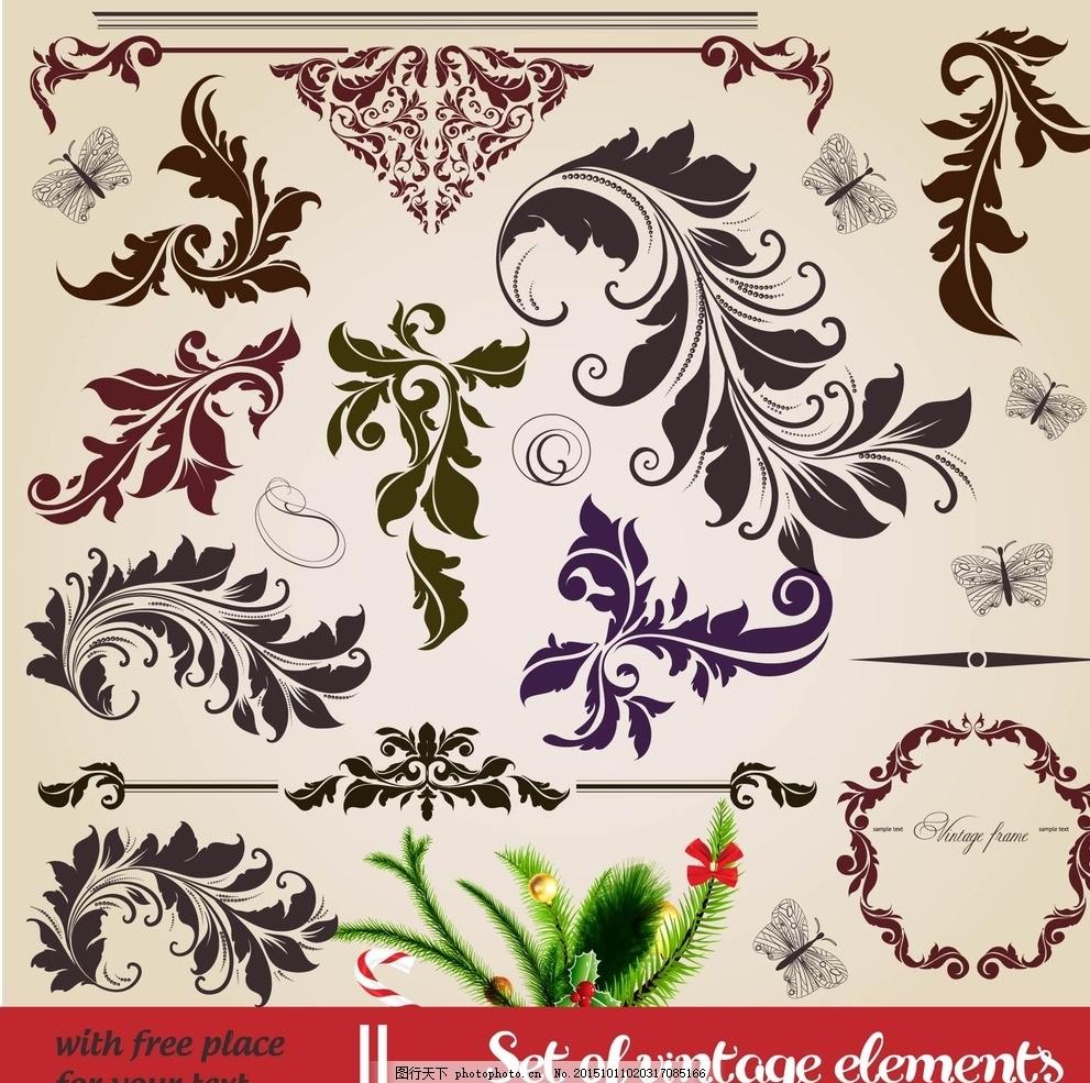植物花纹 藤蔓花纹 欧式花纹 欧式怀旧花纹 欧式复古花纹 欧式边框