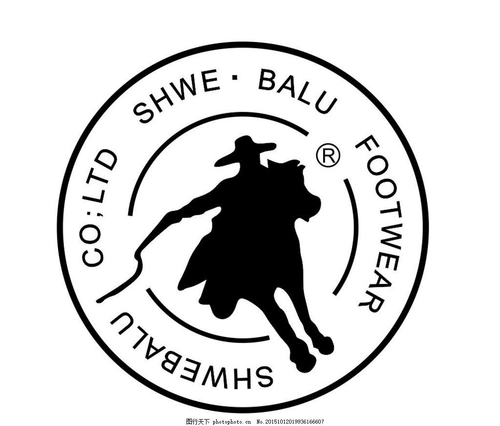 盛威保罗 鞋logo      马 骑士 设计 标志图标 企业logo标志 cdr