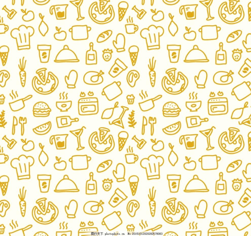 卡通手绘食物 无缝背景 矢量素材 苹果 汉堡包 牛排 鸡尾酒 咖啡