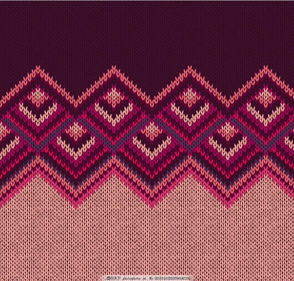 紫色系菱形针织背景矢量素材 编法 针法 织法 毛衣 图案 卡片