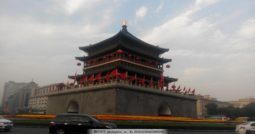 钟楼 西安 旅游 钟鼓楼 古城楼 古建筑 陕西西安 摄影 建筑景观