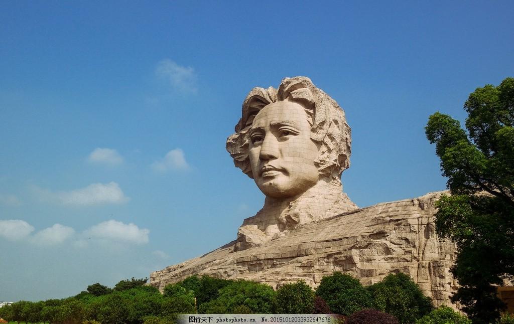 长沙橘子洲头毛泽东像 雕塑 湖南 摄影 人文景观