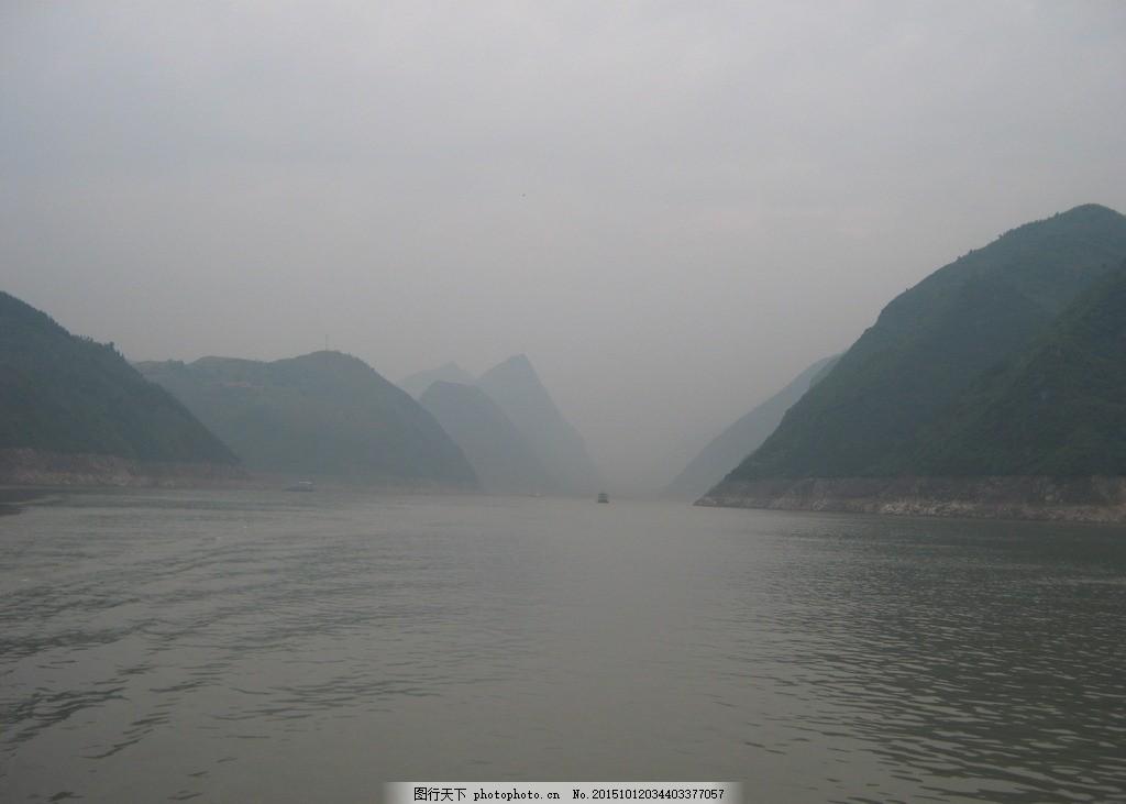 雨雾中的长江三峡 弥雾 大自然 风景 风光 摄影