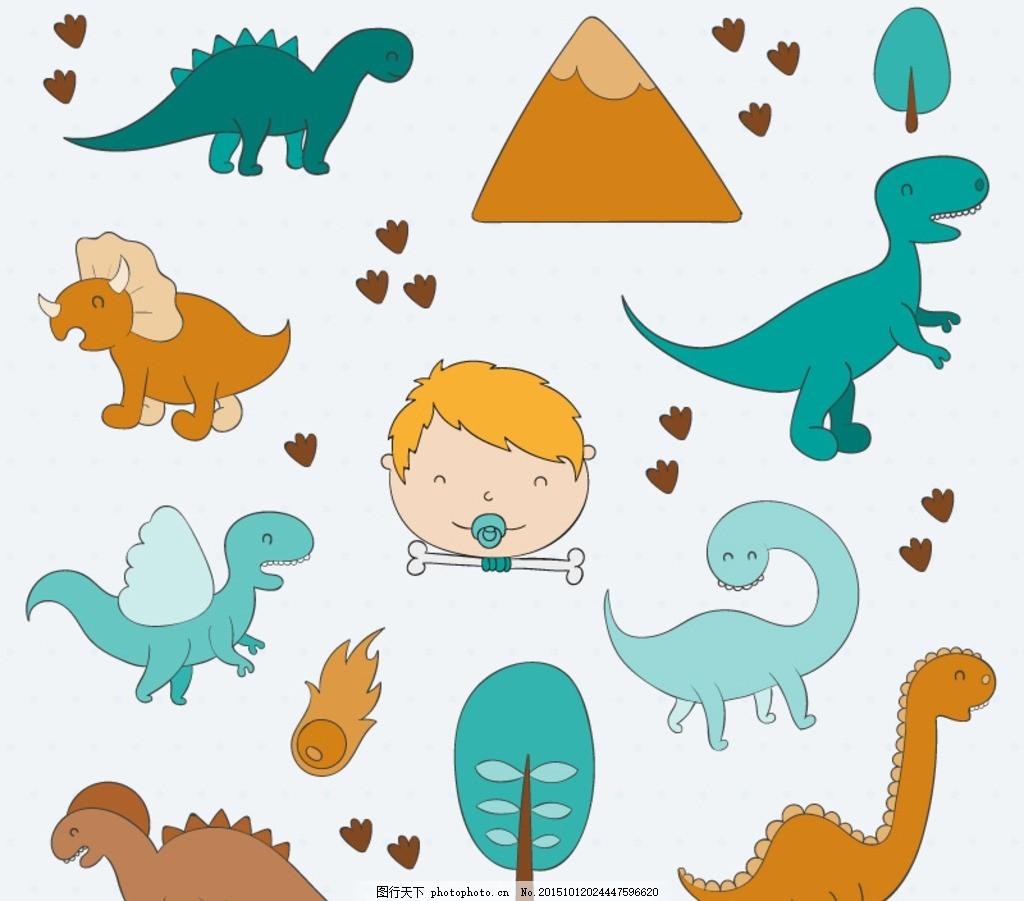 男婴头像和 恐龙