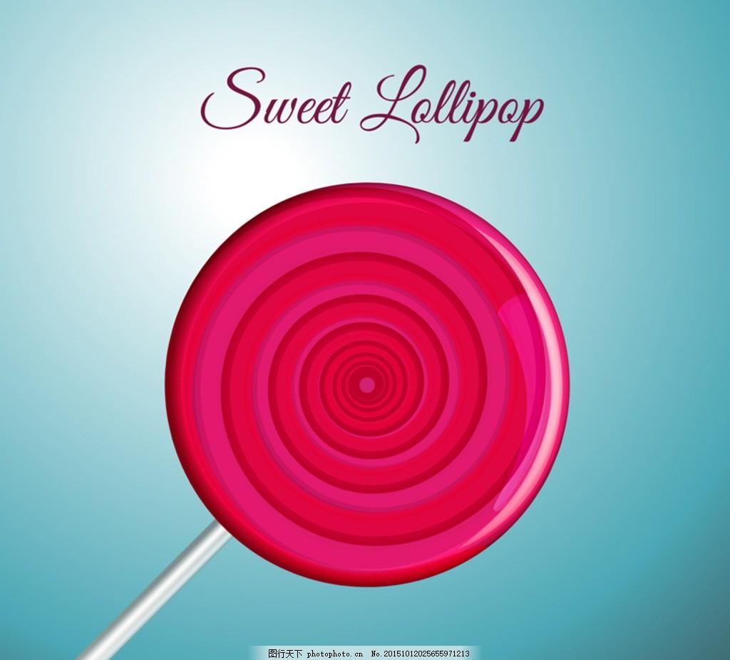 美味棒棒糖 矢量素材 粉色 零食 甜品 棒棒糖 糖果 英文字母 ai格式