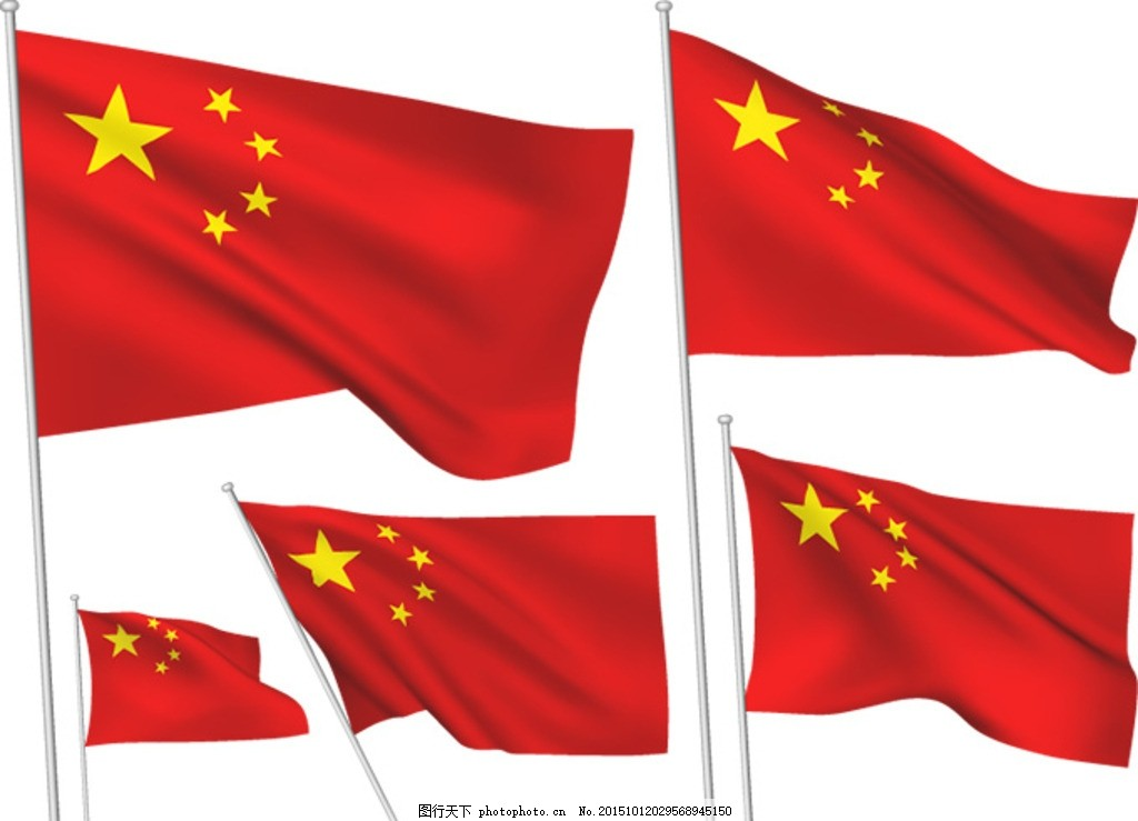 精美 五星 红旗 五星红旗 中国国旗 中国风 元素 卡通矢量 设计 广告