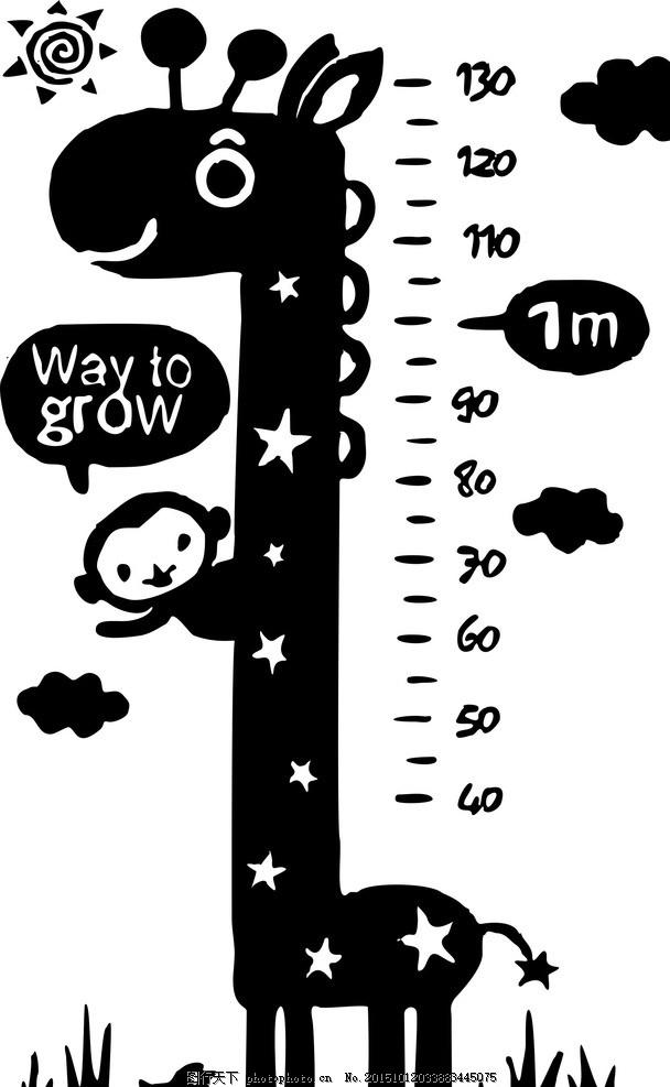 鹿尺 卡通鹿尺 卡通图案 儿童房图案 硅藻泥 卡通儿童房图案 图片素材