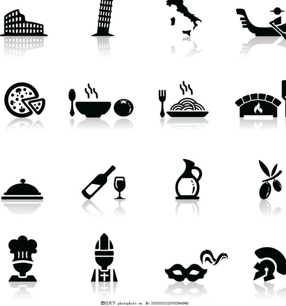 设计图库 设计元素 纹理边框  特色黑白图标 特色 黑白 图标 斜塔 船