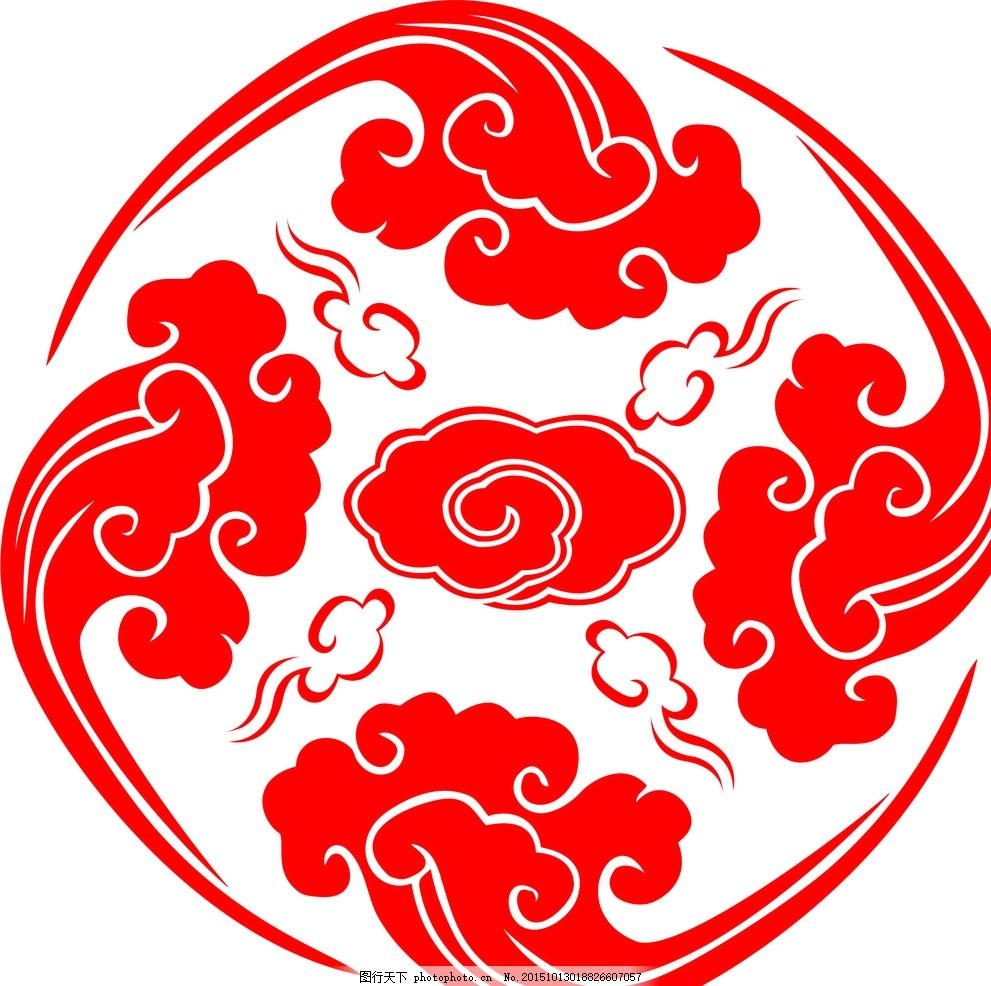 古纹样 云纹样 矢量云 圆形云纹样 传统云纹样 设计 文化艺术 传统图片