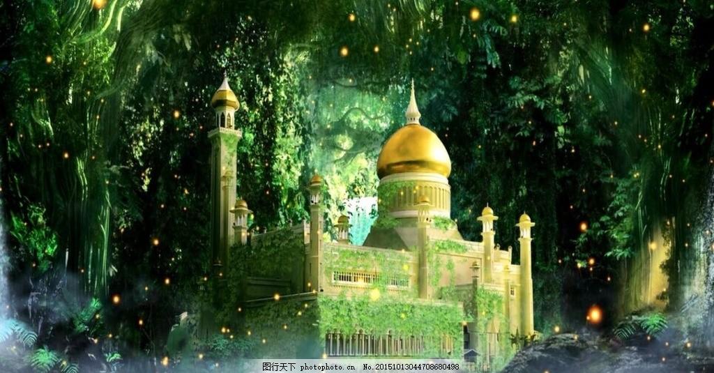 文莱梦幻场景 婚礼素材 森系婚礼素材 高清大屏素材 多媒体