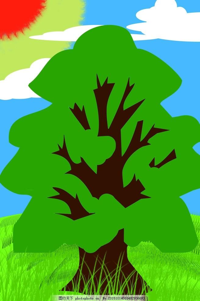 儿童画 大树 绿树 儿童 幼儿 儿童画大树 设计 动漫动画 风景漫画 300