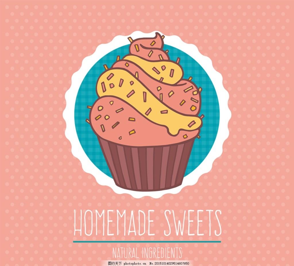 美味甜品海报矢量素材