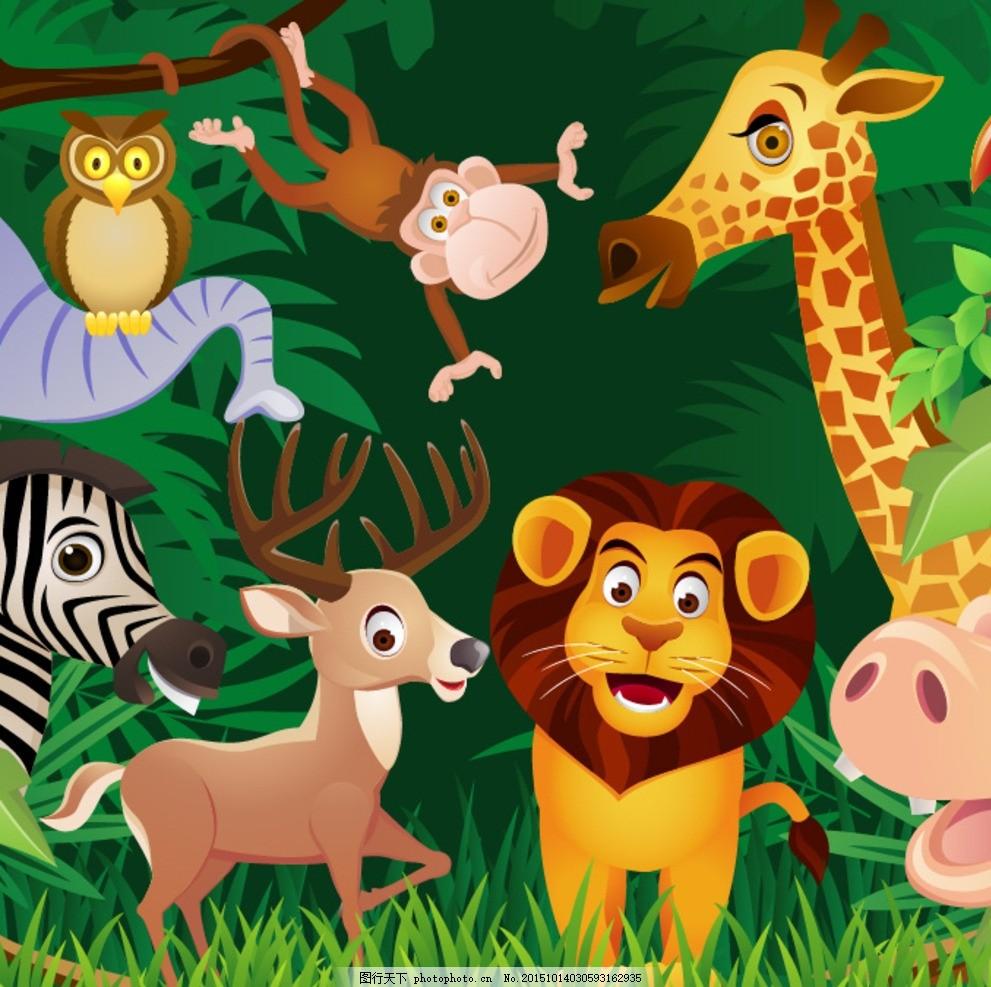 矢量卡通动物大会 儿童 玩具设计