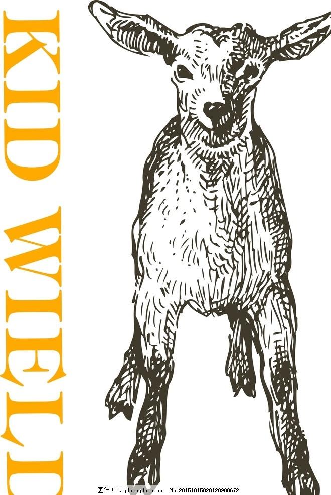 素描羊 动物 山羊 印花图案 广告印花 服装印花 其他图标