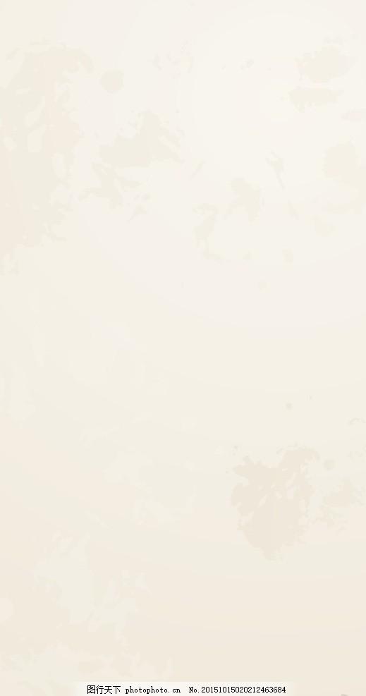 中国风背景 素雅 底纹 米黄色图片