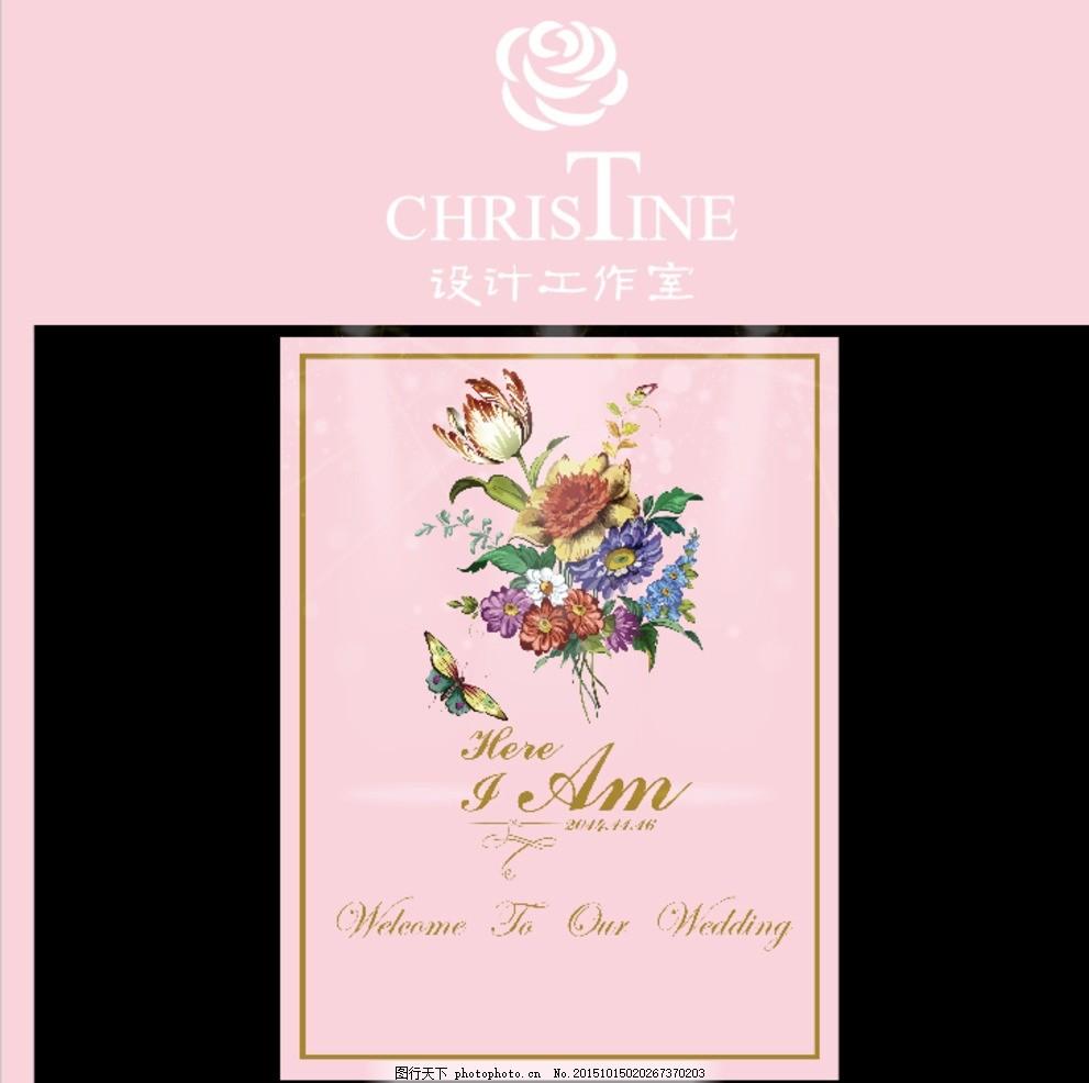 粉色花朵迎宾水牌 迎宾区海报 主题婚礼 粉色婚礼 欧式婚礼 创意婚礼