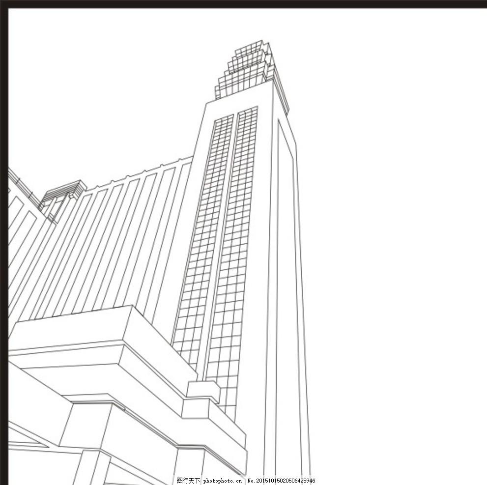 高楼简笔画步骤