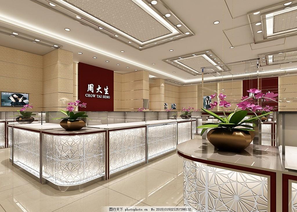 周大生效果图 珠宝店 珠宝专卖店 形象设计 周大福 装修设计 中国珠宝
