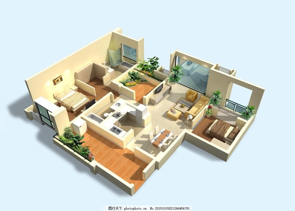 立体户型 户型图 三维户型图 室内效果图 家具 家居设计 3d设计 室内