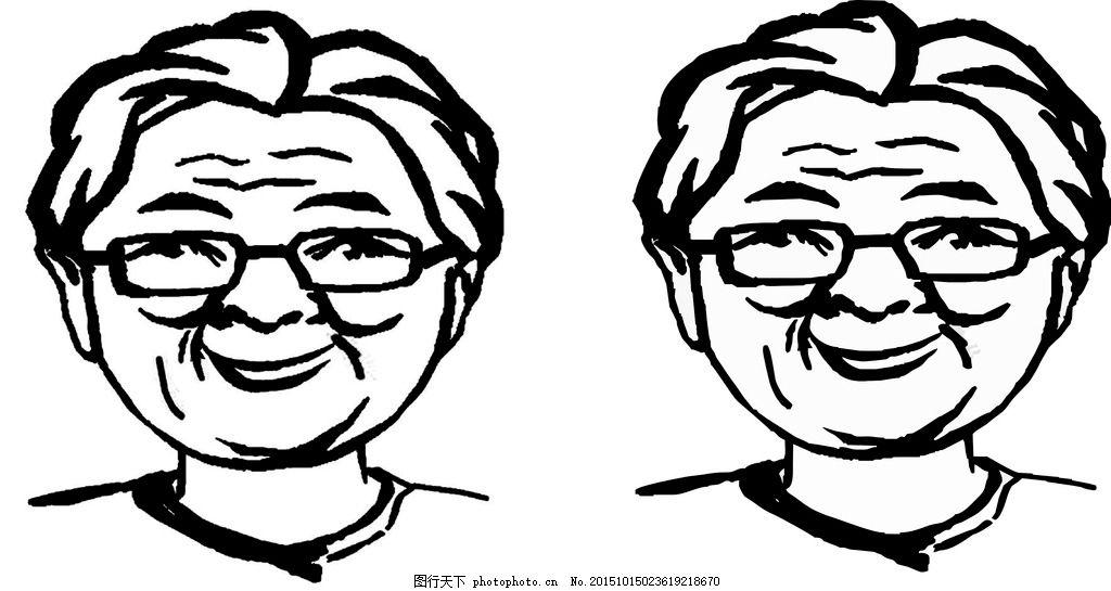 卡通形象 吉祥物 q版 漫画 插图 简笔画 卡通头像 外婆 祖奶奶 妈妈