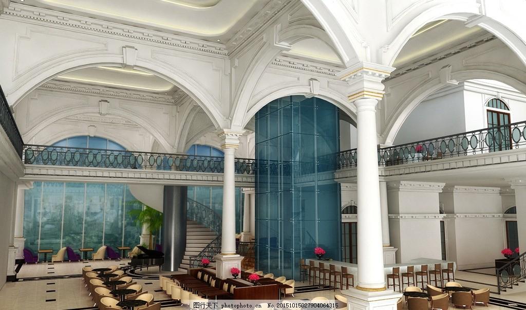 欧式酒店大堂