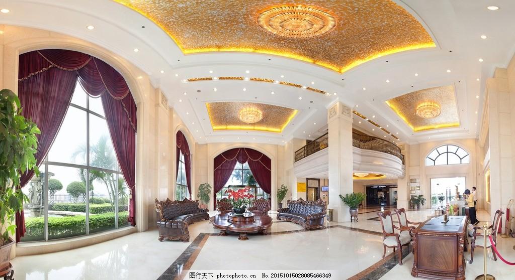 酒店大堂 星级酒店 贴金穹顶 欧式风格 欧式家具 金碧辉煌 摄影
