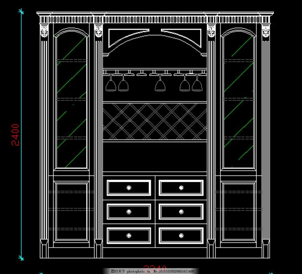 欧式酒柜 海中玉 简欧 红酒格 玻璃门