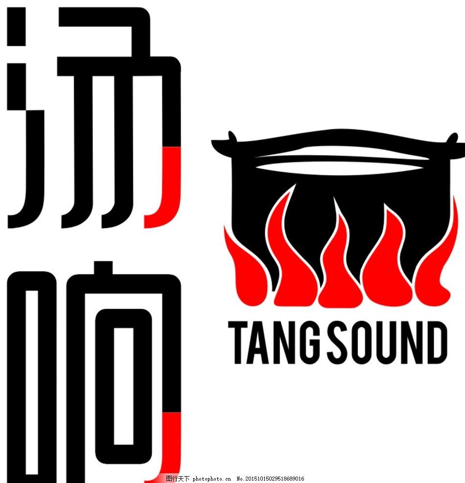 logo logo 标志 设计 矢量 矢量图 素材 图标 950_987