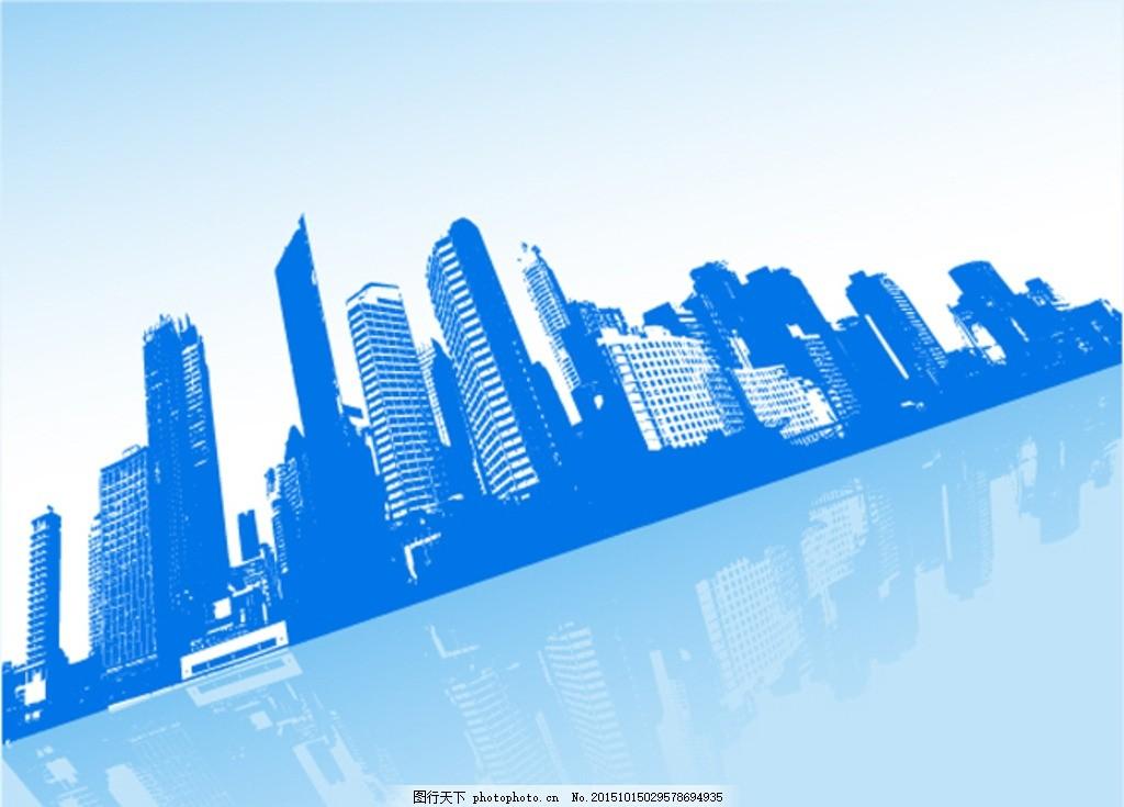 都市题材的蓝色高楼大厦 高楼大厦 汽车 建筑剪影 楼房剪影 城市剪影
