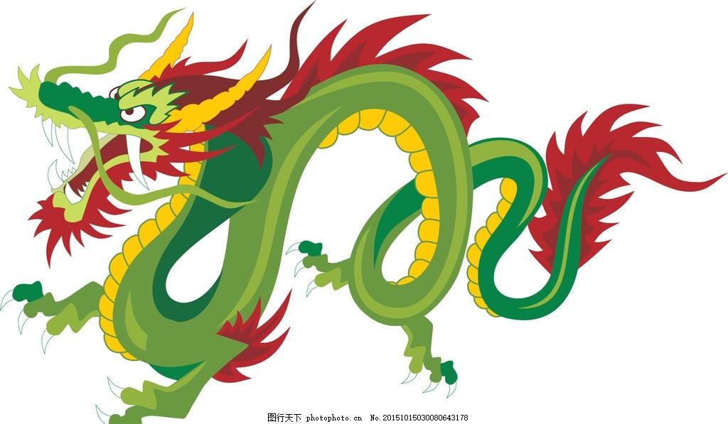 彩色中国龙