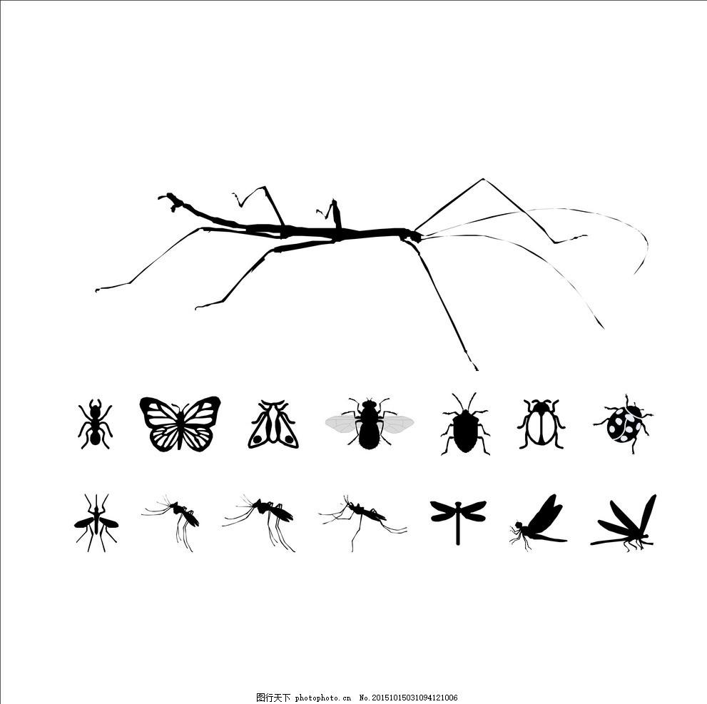 花斑蚊 蚊虫 有害 蜻蜓 竹蜻蜓 矢量图 适量图 置入容器 可编辑 卡通图片