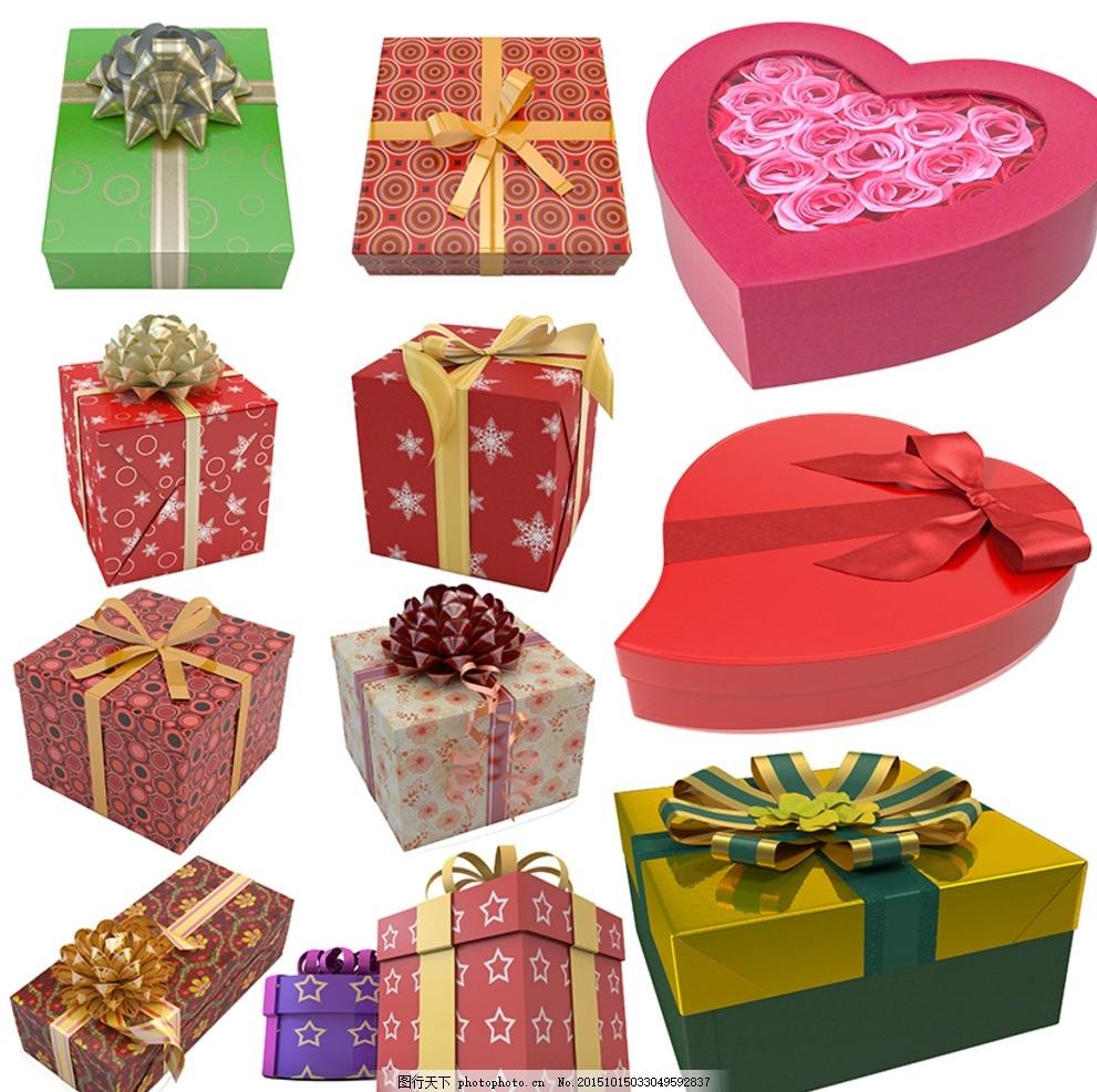 方形 心形 红色 绿色 金色丝带 红色丝带 礼物盒 设计 psd分层素材