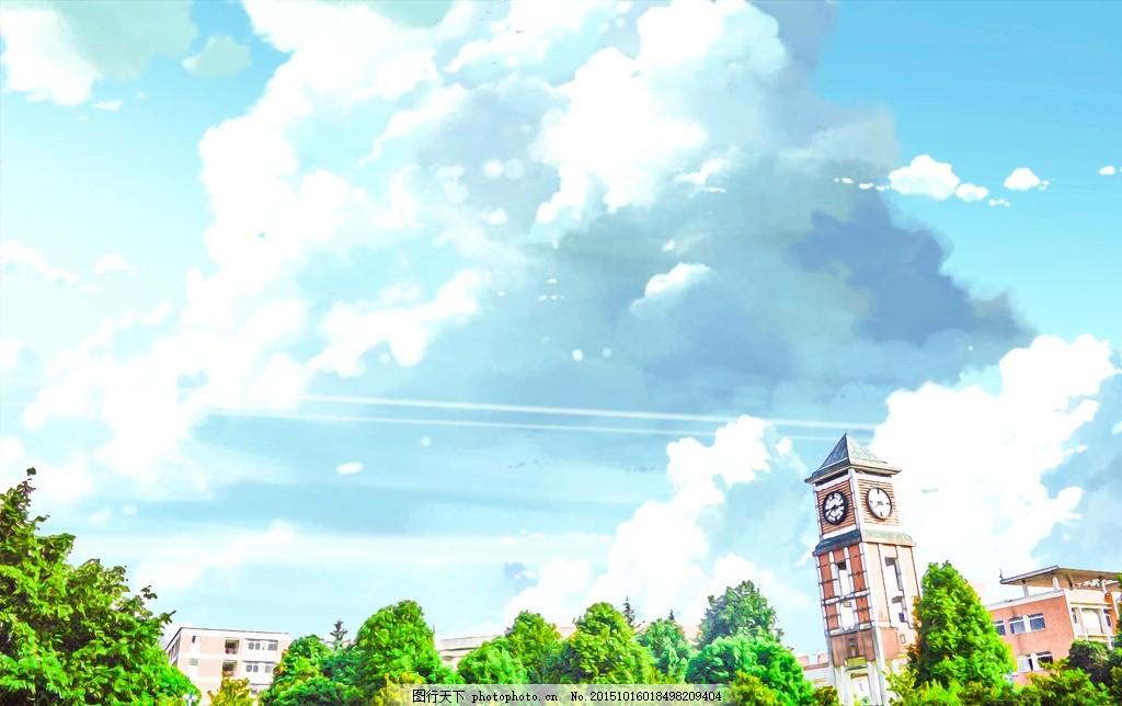 云海下的钟楼 动漫风 云朵 校园 绿植 动漫动画