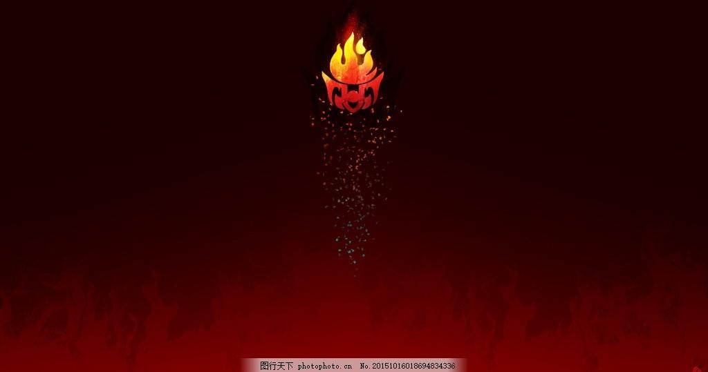 仙剑传奇 剑网三 仙剑奇侠传 明教 壁纸 西域 动漫动画图片