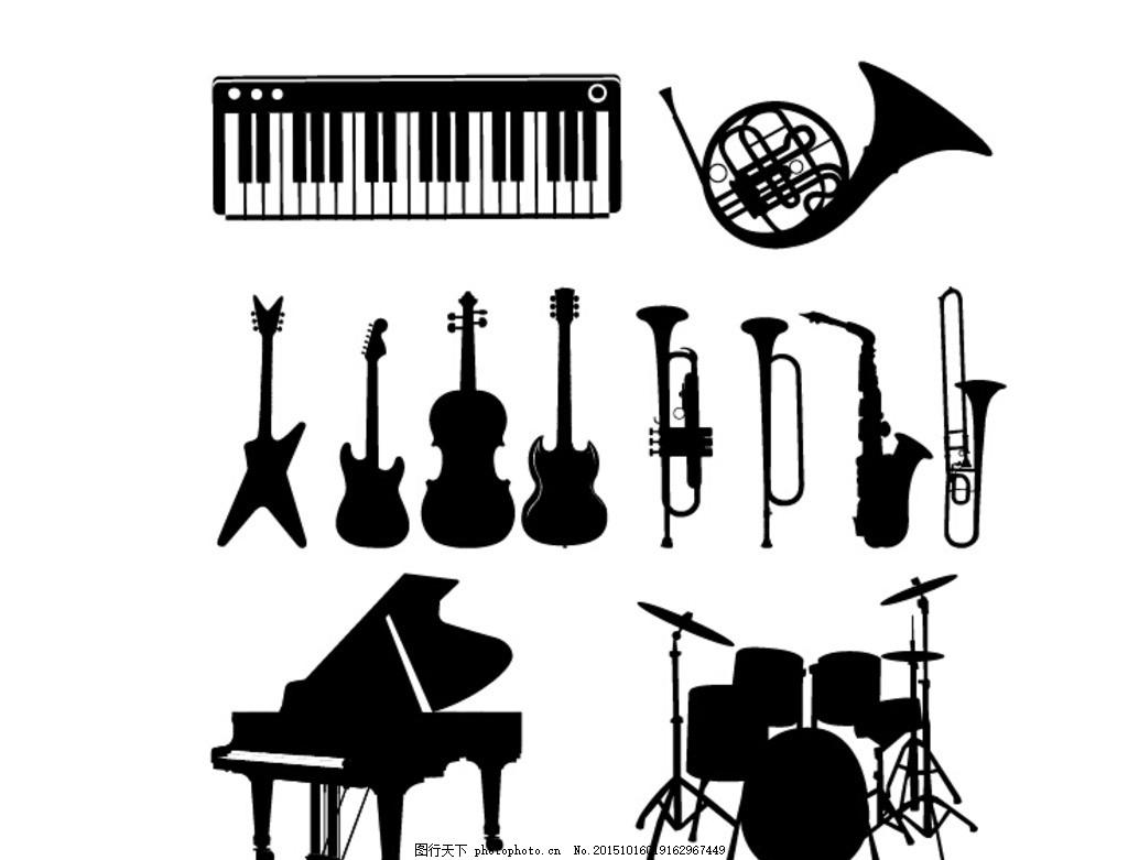 各种乐器剪影矢量图 乐器下载 乐器矢量 钢琴 架子鼓 吉他 电子琴图片