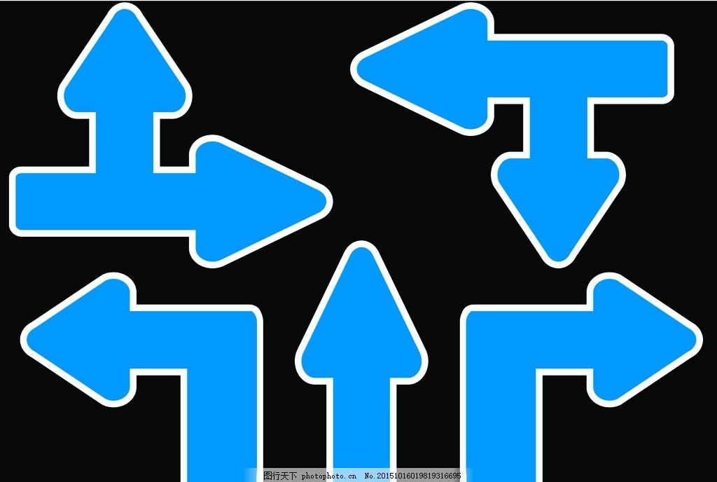 步骤指示图标 素材