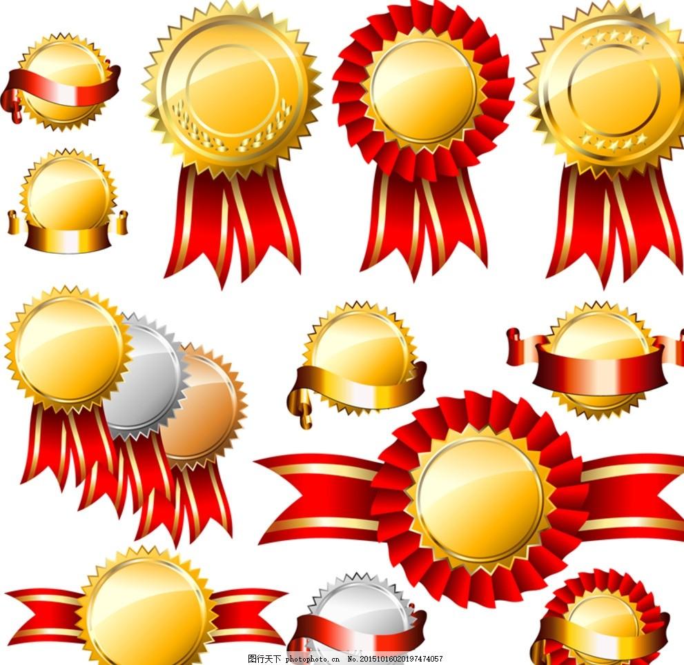 奖牌胸章 奖牌 胸章 标签 图标 欧美奖章 标志素材 设计 标志图标
